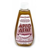 Аргодент Арго 200 мл (ополаскиватель для ухода за полостью рта, стоматит, кариес, запах, кровоточивость десен)