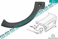 Декоративная накладка петли багажника ( левая ) 2108211389 Mercedes / МЕРСЕДЕС E-CLASS 1995- / Е-КЛАСС