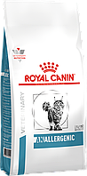 Корм Royal Canin Hypoallergenic DR25, лечебный, при пищевой аллергии, 2,5 кг