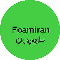 Фоамиран Светло-зеленый Иранский 60х70 см, толщина 1 мм, Харьков