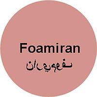 Фоамиран иранский коралл 60х70 см, толщина 1 мм, Харьков