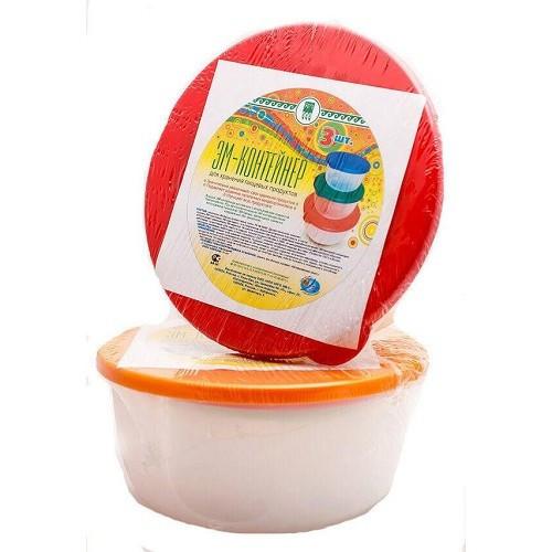 ЭМ контейнер набор Арго 3 шт (сохраняет вкус продуктов, продлевает срок хранения продуктов, против плесени)