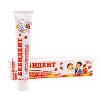 Детская зубная паста Бебидент Арго 75 мл (укрепляет зубы, защищает, против кариеса, содержит кальций, фосфор)