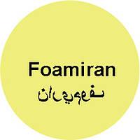 Фоамиран светлый лимон иранский 60х70 см, толщина 1 мм, Харьков