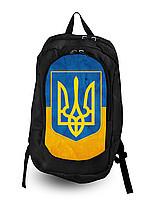 Рюкзаки с украинской символикой