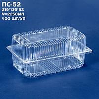 Прозрачная упаковка ПС-52