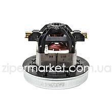 Двигатель (мотор) для пылесоса Zelmer 308.4 1200W 793315