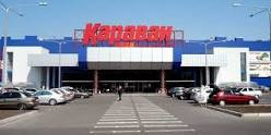 с 15 Августа 2015г. открыта точка розничных продаж В ТЦ КАРАВАН (ул. Луговая, возле м. Минская)