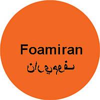 Фоамиран оранжевый иранский 60х70 см, толщина 1 мм, Харьков