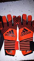 Профессиональные перчатки вратаря adidas