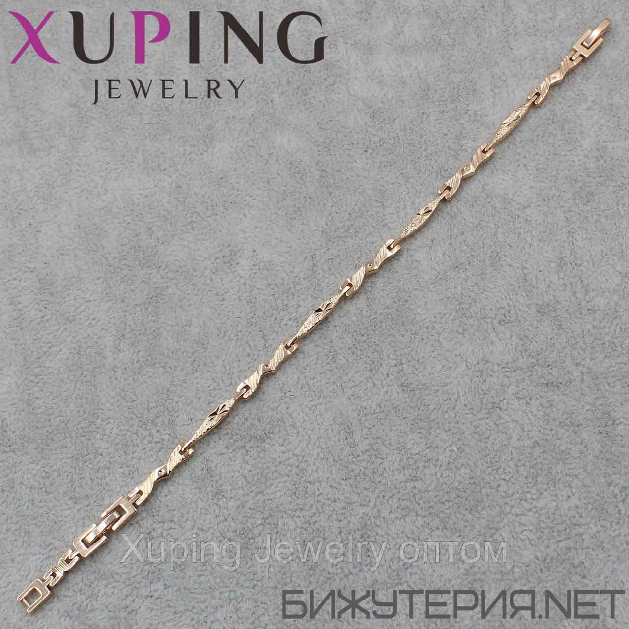 Xuping браслет xpgb7