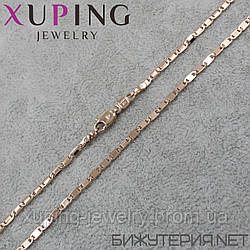 "Цепочка "" Reuben"" Xuping xpg-25"