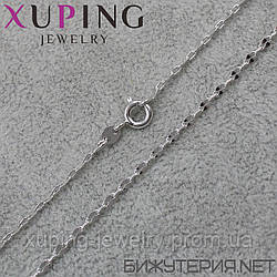 Xuping цепочка xprn1