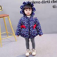 Куртка для девочек демисезонная фиолетовая, полиэстер