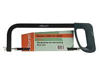 Ножовка по металлу Sturm, пластик.рукоятка 1061-01-0003