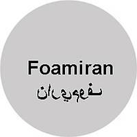 Фоамиран светло-серый иранский 35х60 см, толщина 1 мм, Харьков