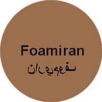 Фоамиран светлый кофе иранский цвет 60х70 см, толщина 1 мм, Харьков