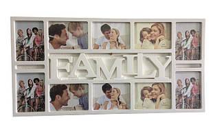 Мультирамка для фото, Family (23), колір – Білий, на 10 фото, фоторамка