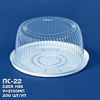 Упаковка для торта ПС-22