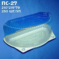 Упаковка для тортов ПС-27