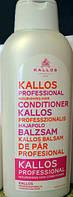 Кондиционер Kallos Nourishing Condition 1000 мл для поврежденных волос