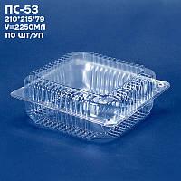 Упаковка для кондитерских изделий ПС-53