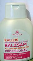 Kallos Nourishing Condition 500 мл живительный кондиционер для поврежденных волос