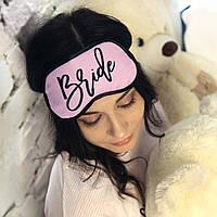 Маска для сна Bride
