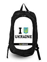 """Рюкзак патриотический """"Я люблю Україну"""""""