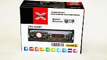 Автомагнитола Sony 8226BT ISO Bluetooth, MP3, FM, USB, SD, AUX, фото 3