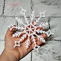 Подвеска новогодняя Снежинка, декор 15х13 см