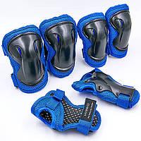 Защита детская наколенники налокотники перчатки HP-SP-B004B