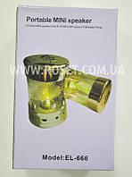 Мини-колонка с подсветкой - Portable Mini Speaker EL-666, фото 1