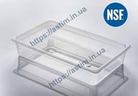 Гастроемкость GN 1/1 100 мм из полипропилену