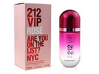 Женская парфюмированная вода Carolina Herrera 212 VIP Rose 80мл