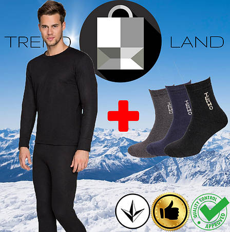 Комплект мужского термобелья + термо носки до - 25°С по норвежской технологии, фото 2