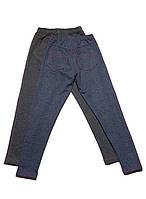 Детские леггинсы-брюки под джинс черный, 122