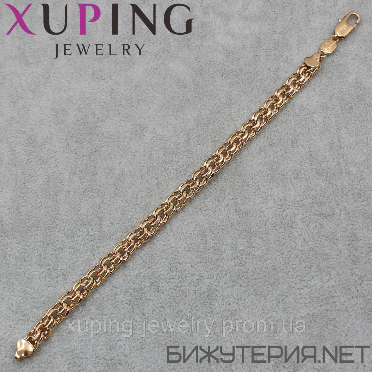 Xuping браслет xpgb23