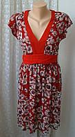 Платье женское легкое летнее миди бренд H&M р.42-44, фото 1