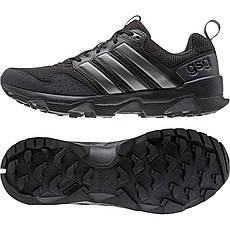 Кроссовки adidas мужские Gsg9 Trail (черный), фото 2
