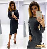 """Женское трикотажное платье карандаш, с люрексом  """"Grey"""", фото 2"""