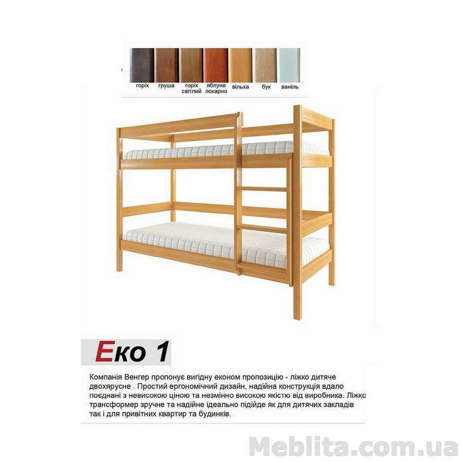 Кровать двухъярусная из массива дерева Еко 1
