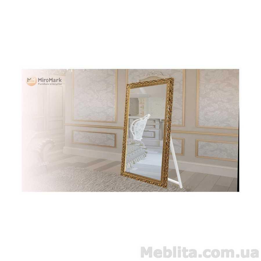Mirage Зеркало с подставкой