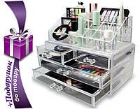 Органайзер для косметики 4 Drawers +Подарок!