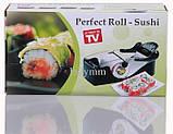 Форма для приготовления роллов Perfect Roll - Sushi, фото 2