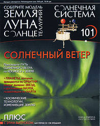 Теллурий №101