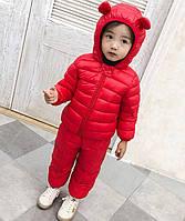 Демисезонный комплект куртка+штаны красный 3595