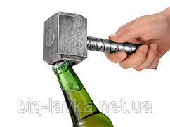 Відкривачка для пива Молот Тора! 16 см Сріблястий
