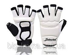 Перчатки для единоборств Xinluying XXL
