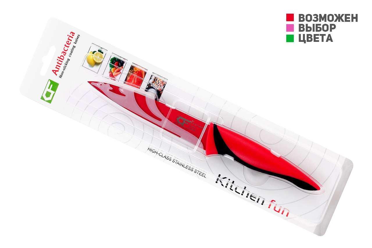 Нож кухонный универсальный НК-13 (микс)